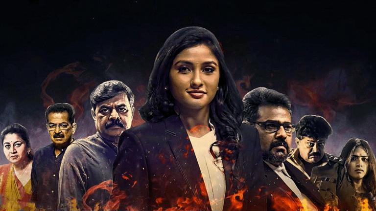 Law: Ragini Prajwal's crime thriller to release on Amazon Prime Video