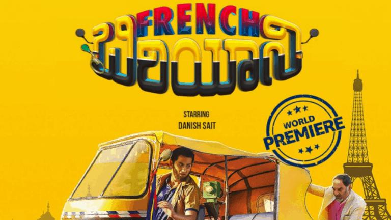 French Biryani: Danish Sait's comedy to premiere on Prime Video