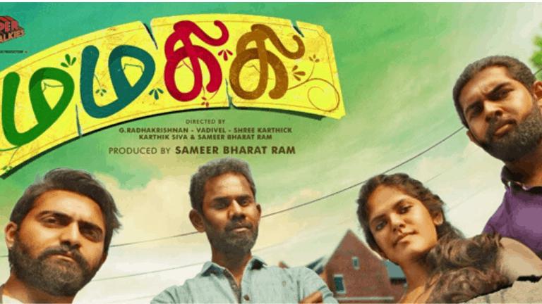 MamaKiki: ZEE5 Tamil film high on nostalgia
