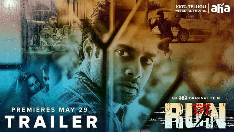 Run: First Telugu original OTT film to launch on Aha