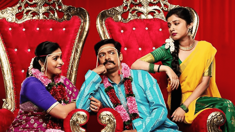 Bhootatlela: Horror-comedy Marathi web series on MX Player