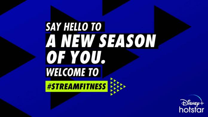 Stream Fitness