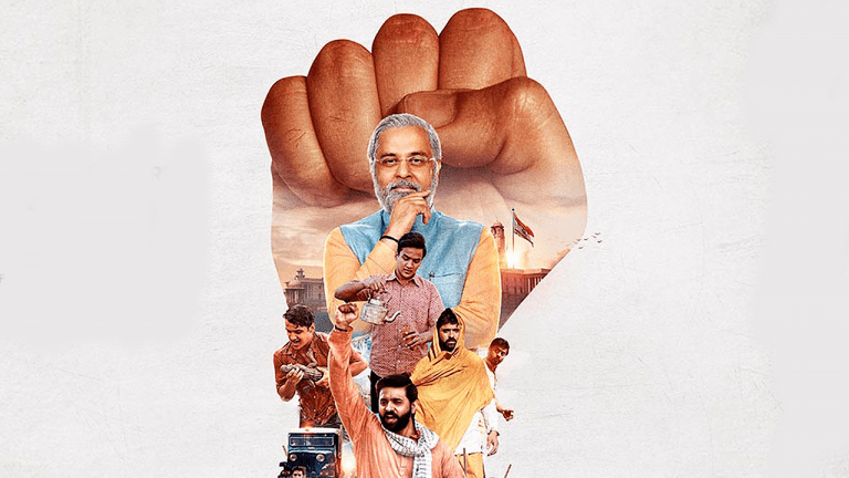 5 Indian web series based on Politics you cannot miss