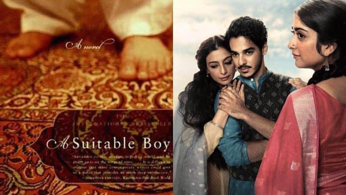 A Suitable Boy series vs book