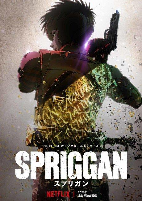 Netflix to launch anime adaptation of 'Spriggan' manga 1