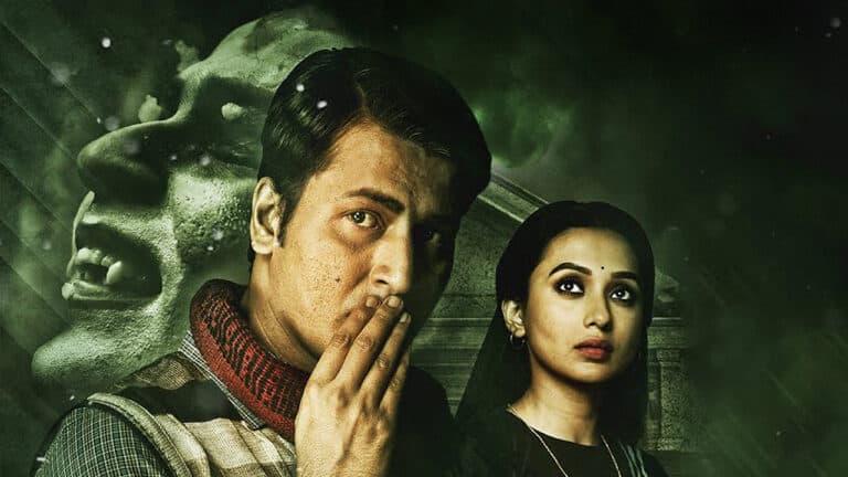 Dracula Sir: Hoichoi to stream tragic-mythic tale
