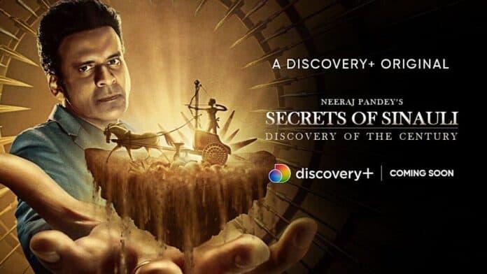 Secrets of Sinauli Discovery+