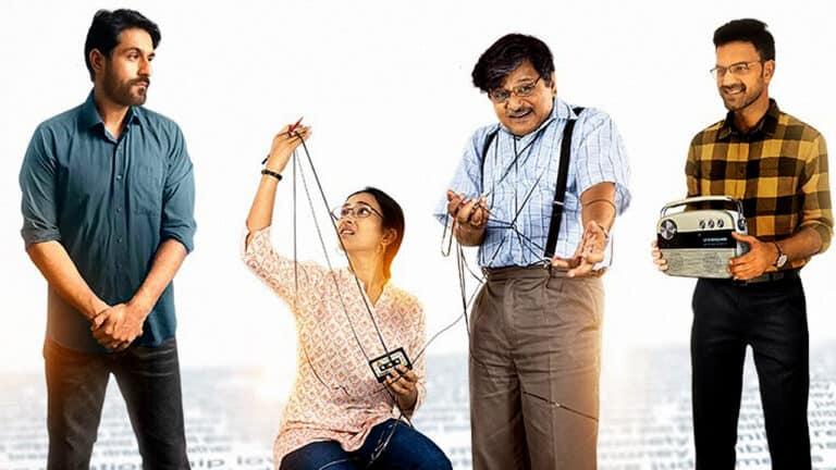 Jamun on Eros Now: Slice-of-life family drama