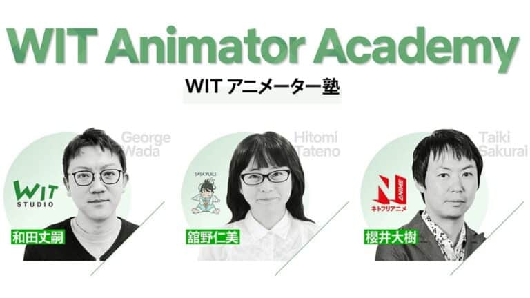 Netflix joins hands with WIT Studio for animator academy