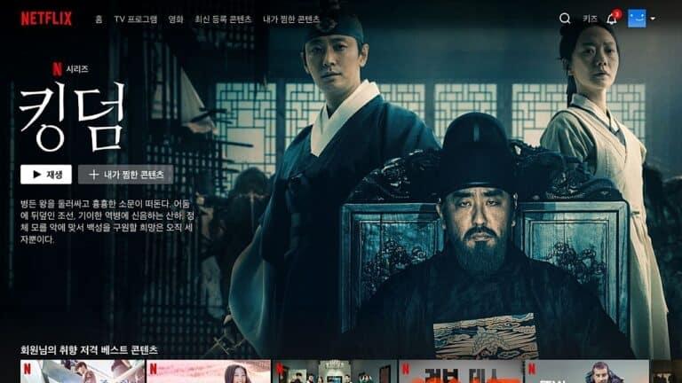Netflix announces $500 million investment in Korea for 2021