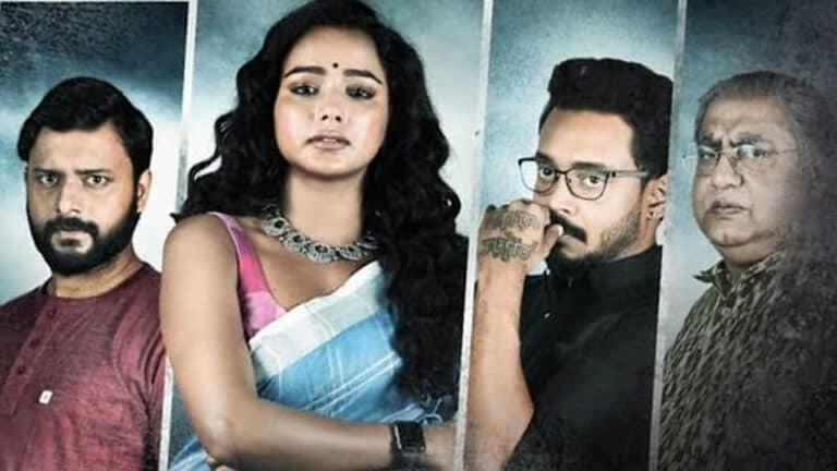 Nokol Heere on Hoichoi: Twisted crime thriller