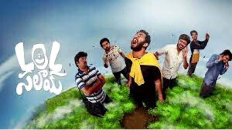 ZEE5's 'LOL Salaam' blends adventure with humour