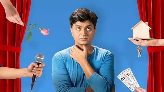 Humorously Yours TVF