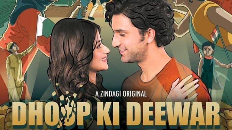 ZEE5's 'Dhoop Ki Deewar' explores war-affected families