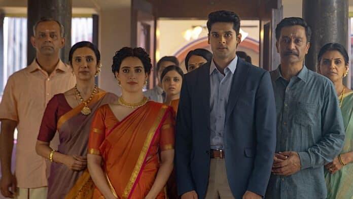 Meenakshi Sundareshwar Netflix